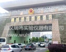 湖南国防科技大学