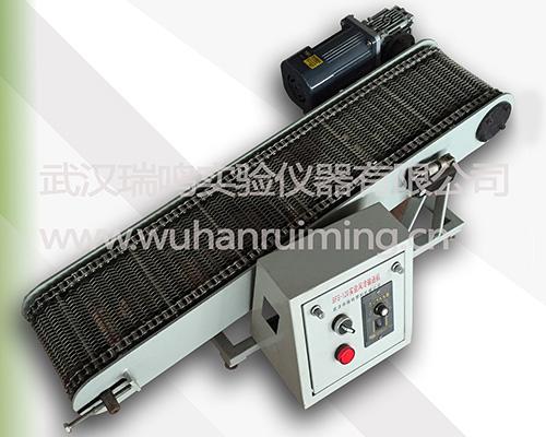 长沙实验风冷输送机SFS-120