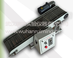 天津实验风冷输送机SFS-120